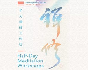 half day meditation workshop icon