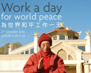 workaday_for_world_peace_icon01