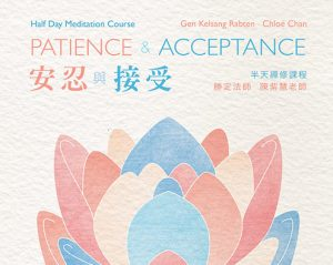 patience-and-acceptance-icon