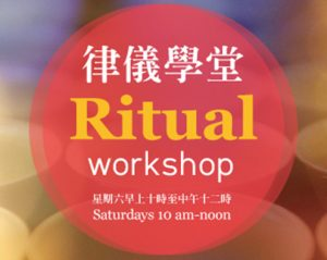 ritual-workshop-icon