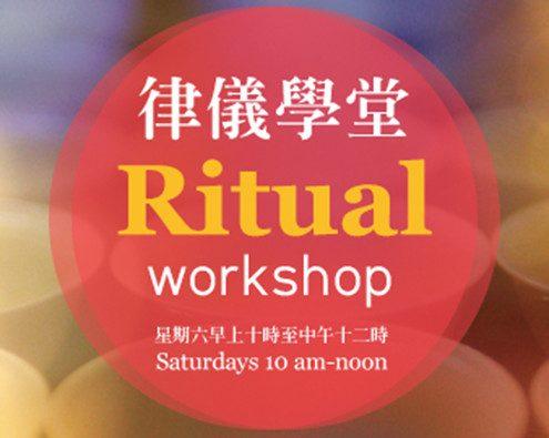 ritual-workshop-icon